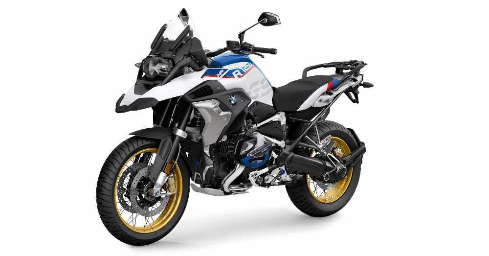 bmw r 1250 gs hp